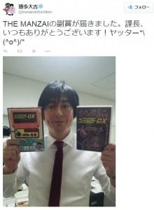 """【エンタがビタミン♪】博多大吉が『THE MANZAI』の特別な副賞に歓喜。彼が王者ぶる""""唯一の芸人""""も発覚。"""