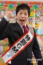 【エンタがビタミン♪】<今田耕司インタビュー>年内に捨てたいものは「元カノの手紙」。