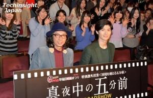 イベントに参加した学生たちと一緒に記念撮影 行定勲監督と三浦春馬