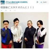 【エンタがビタミン♪】AKB48もハマる「あったかいんだから~」のクマムシ。白目剥くピスタチオに敗れる。