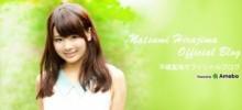 【エンタがビタミン♪】元AKB48・平嶋夏海が舞台『殺人鬼フジコの衝動』で元モー娘。新垣里沙と共演。