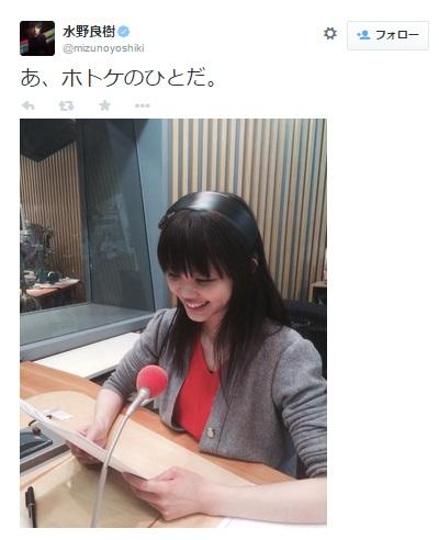 いきものがかりのボーカル・吉岡聖恵(画像は『twitter.com/mizunoyoshiki』のスクリーンショット)