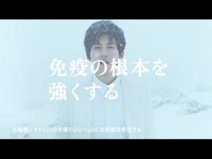 【エンタがビタミン♪】松坂桃李が吹雪の中、白衣姿で見せた役者魂。スタッフも「松坂さんに救われた」。