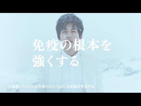 松坂桃李が吹雪の中撮影(画像はYouTubeのサムネイル)