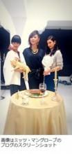 """【エンタがビタミン♪】ミッツ・マングローブ、菜々緒・カフカとの""""川島三姉妹ショット""""を公開。あまりの馴染みぶりに「2人は曲者」と脱帽。"""