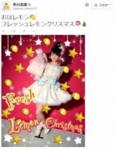 【エンタがビタミン♪】『NMB48総選挙』で市川美織が4位。渡辺美優紀を超える人気ぶり。