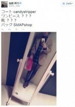 【エンタがビタミン♪】木村拓哉が『SMAP SHOP』でのファンの行動に感謝。「自分も胸張りたくなる」