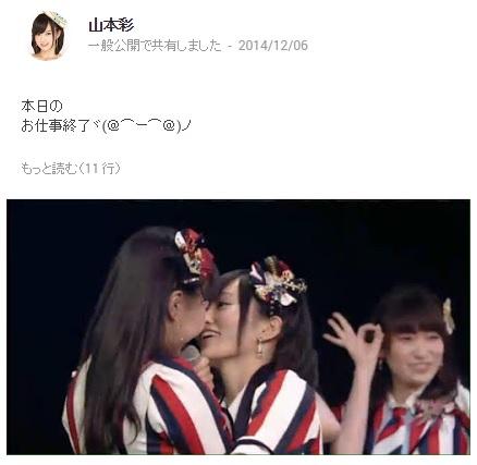 加藤夕夏に迫るさや姉(画像は『山本彩 Google+』のスクリーンショット)