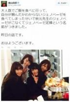 """【エンタがビタミン♪】横山由依、""""AKB48次期総監督""""任命後に初失敗。「ジェノベーゼ泥棒」と呼ばれる。"""
