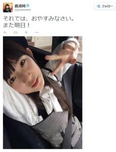 【エンタがビタミン♪】蒼波純、13歳アイドルの受け答えに大森靖子が衝撃。「ぬおおお」