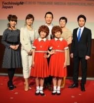 【エンタがビタミン♪】青木さやか「キャメロン・ディアスよりも美しく」三田村邦彦「小泉純一郎さんに観に来て」。ミュージカル『アニー』制作発表。