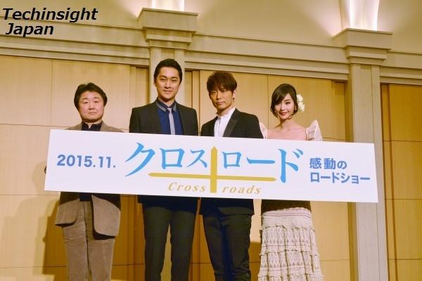 記者会見に登壇した 左からすずきじゅんいち監督、渡辺大、黒木啓司、アローディア