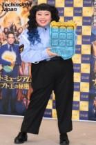 【エンタがビタミン♪】渡辺直美、現在の体重を公表! 「毎日泳いでたから痩せたかも」「片思いしています」