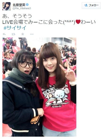 【エンタがビタミン♪】北原里英と筧美和子がツーショット。Silent Sirenの武道館ライブで『テラハ』メンバーが遭遇。