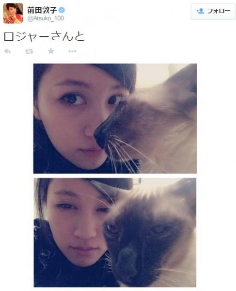 前田敦子とペットの猫。(画像は『twitter.com/Atsuko_100』のスクリーンショット)