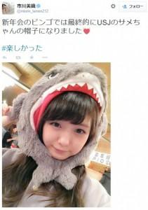 NMB48新年会でゲット。「サメちゃんの帽子」被って見せてくれたみおりん(画像は『市川美織ツイッター』のスクリーンショット)