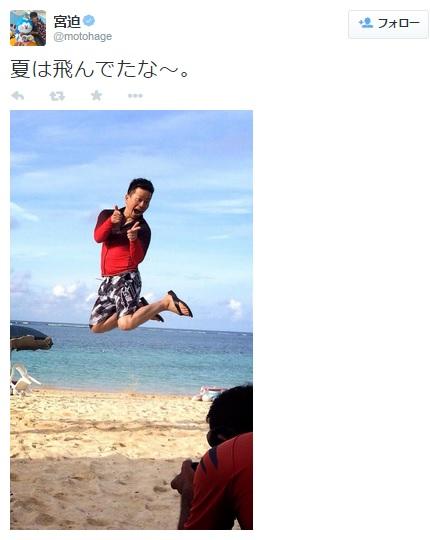 """【エンタがビタミン♪】雨上がり・宮迫博之の""""アイドルジャンプ""""が凄い。ファンも「楽しそうですね」と元気もらう。"""
