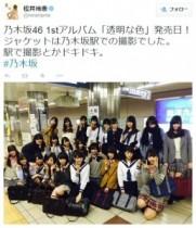 【エンタがビタミン♪】松井玲奈が乃木坂46初アルバム、ジャケ写のオフショットを公開。新星堂でメンバーの1日店員も決定。