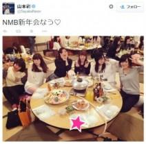 """【エンタがビタミン♪】NMB48新年会""""ビンゴ大会""""で豪華景品。旅行券やUSJグッズの行方は?"""