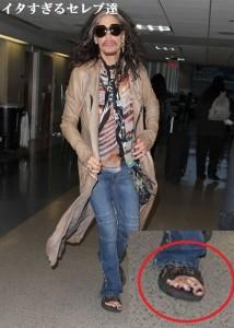 【イタすぎるセレブ達】スティーヴン・タイラー、空港に颯爽と現る。爪先にはペディキュアも!