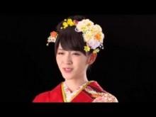 【エンタがビタミン♪】℃-ute・鈴木愛理が出演した着物のCM。「繰り返し見ちゃう」と意外な効果。