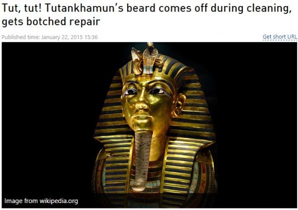 """【海外発!Breaking News】ツタンカーメン王黄金のデスマスク、""""あごひげ""""がポキン。なんと清掃員のミス!"""