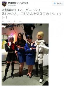 人気コスプレイヤーと写る足立梨花と生駒里奈(画像は特捜警察ジャンポリス ツイッターのスクリーンショット)