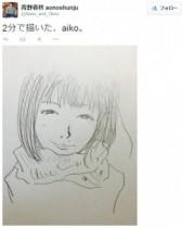 """【エンタがビタミン♪】aikoも似顔絵を絶賛。漫画家・青野春秋さんが「2分で描いた」""""綾瀬はるか""""や""""竹内結子""""。"""