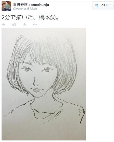 2分で描いた橋本愛(画像は青野春秋 ツイッターのスクリーンショット)