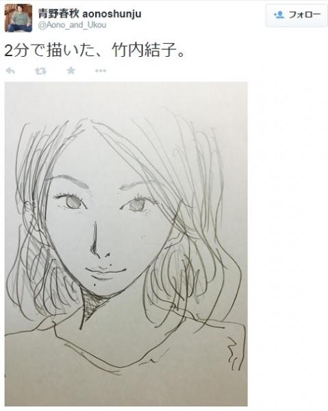 2分で描いた竹内結子(画像は青野春秋 ツイッターのスクリーンショット)