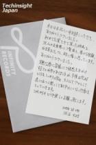【エンタがビタミン♪】関ジャニ∞・渋谷すばる、丸山隆平に好かれ過ぎている!? 「うれしいけど、怖いんです」