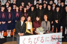 【エンタがビタミン♪】新垣結衣、感激! 木村文乃、鳥肌! 中学生たちの歌声『手紙 ~拝啓 十五の君へ~』が心に響く。