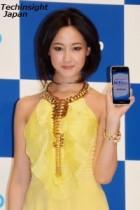 【エンタがビタミン♪】沢尻エリカ、新CM『NifMo』のWeb動画で体を張った社員への労いは?