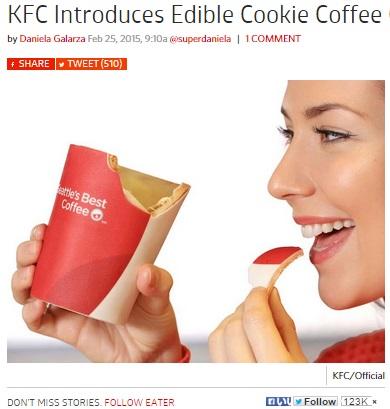"""【海外発!Breaking News】英KFCで""""食べられる""""ホワイトチョコ製のコーヒーカップが間もなくデビュー!"""