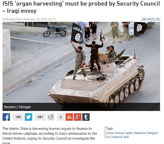 【海外発!Breaking News】ISIS、臓器摘出目的で大量虐殺か。イラク特使は「拒めば医師をも処刑」。