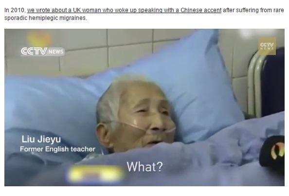 【海外発!Breaking News】脳卒中で母国語を忘れた94歳中国人女性、英語でコミュニケーションを図るように。