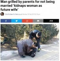 【海外発!Breaking News】「独身は恥」。既婚者のフリをしたくて若い女性を誘拐した中国の男。
