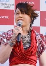 """【エンタがビタミン♪】西川貴教の新曲""""AMAKAZE""""がRPG『レイギガント』の主題歌に決定。読み間違いに注意。"""