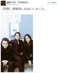 【エンタがビタミン♪】『ウロボロス』で生田斗真が「ども、嵐です!」 本編は綾野剛も登場し、さらに混迷。