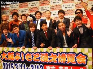 『大阪よしもと漫才博覧会』開催発表会見。前列左から銀シャリ、テンダラー、千鳥、後列左からバンビーノ、和牛、アキナ、8.6秒バズーカ―