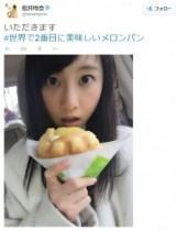 """【エンタがビタミン♪】松井玲奈が久々に""""メロンパン""""アピール。「美味しそー!」とお店が気になるファンも。"""