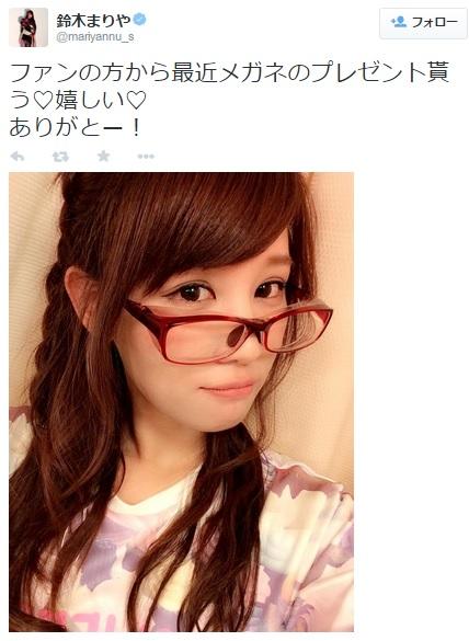 【エンタがビタミン♪】奥華子への思いが募るSNH/AKB48・鈴木まりや。「どうして結婚してくれないの?」