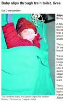 【海外発!Breaking News】列車のトイレで産み落とされた赤ちゃん、線路に落ちる!(印)