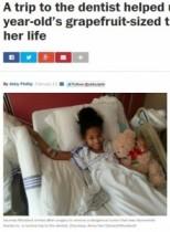 【海外発!Breaking News】歯の定期検診で発覚。11歳少女の膵臓にグレープフルーツ大の腫瘍が!(米)