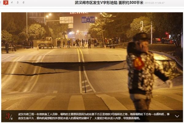 【海外発!Breaking News】中国・武漢市で道路の広範囲が陥没。「うちが原因」と地下鉄工事の作業員。