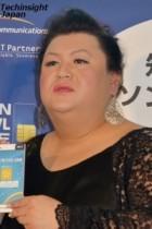 【エンタがビタミン♪】マツコ・デラックス、地元・千葉が北関東勢に負け「バカヤロー!」