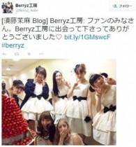 【エンタがビタミン♪】Berryz工房ラストコンサートに矢口真里が感慨。「出会った時は本当に小っちゃかった」