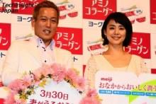 【エンタがビタミン♪】石田ゆり子&じゅんいちダビッドソン、潤っている人とそうでもない人の爆笑CM発表会。