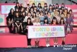 【エンタがビタミン♪】アイドリング!!!、HKT48、でんぱ組.inc、Negicco、ベイビーレイズJAPANが登場。『TOKYO IDOL PROJECT』スタート!