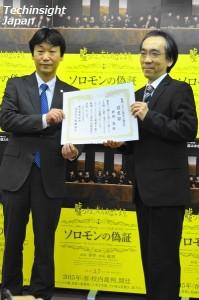 映画『ソロモンの偽証』応援大使に就任した、新垣隆氏